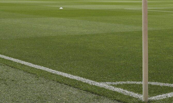 Liga 1 Ayacucho vs Sporting Cristal